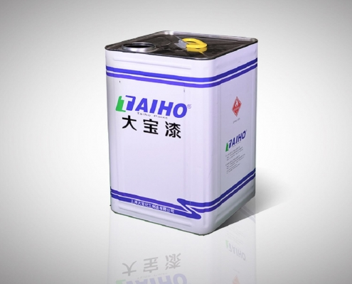 Full Auto 10L-20L Square Can Production Line Application-2