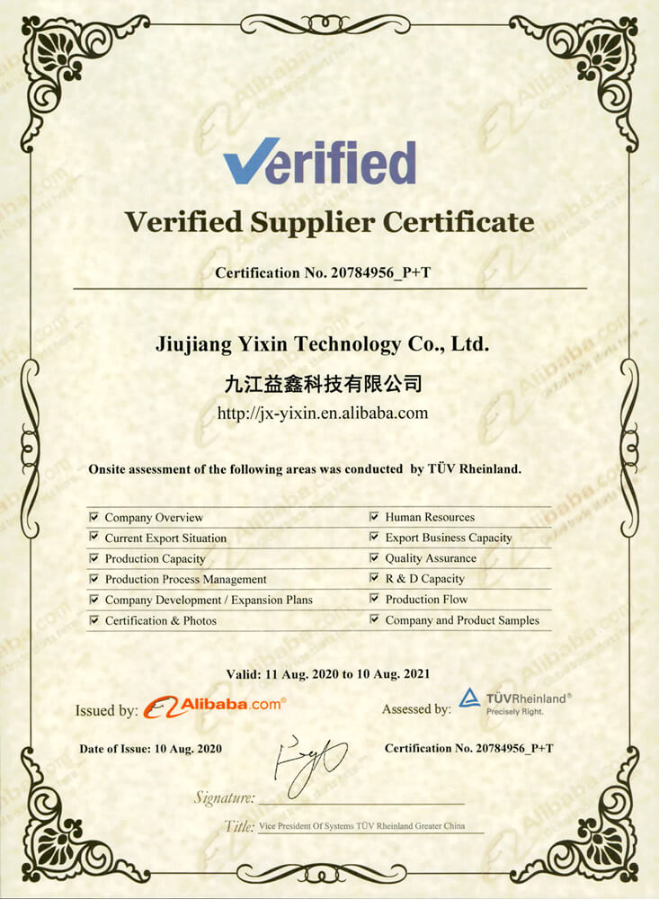 Factory Site Certification